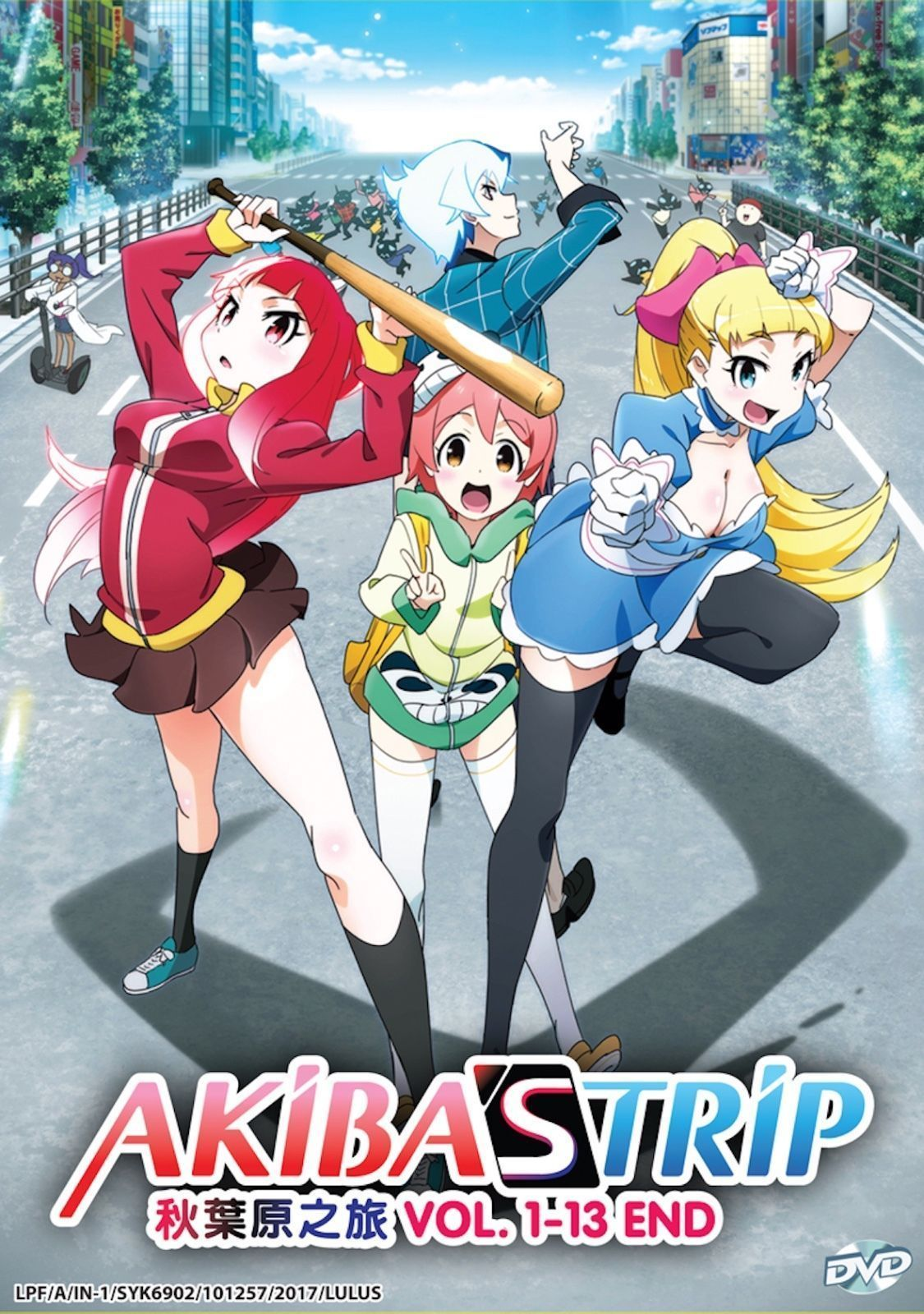 Dvd japan anime akibas trip vol 1 13 end english subtitle free shipping ebay collectibles