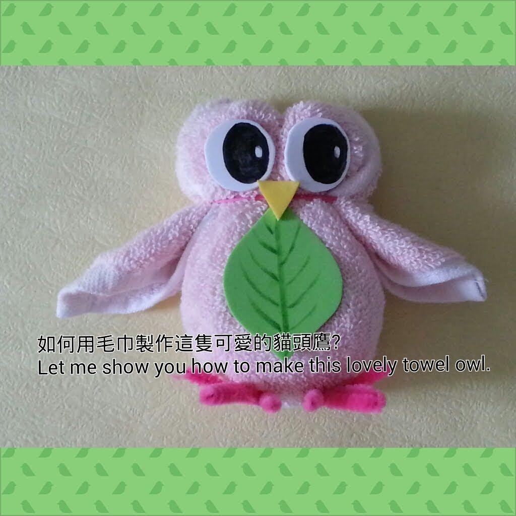 craft tutorial towel owl diy make your own owl maak je eigen uil pinterest. Black Bedroom Furniture Sets. Home Design Ideas