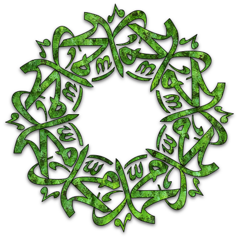 Ism e Nabi Art & Islamic Graphics Tezhip, Hat sanatı