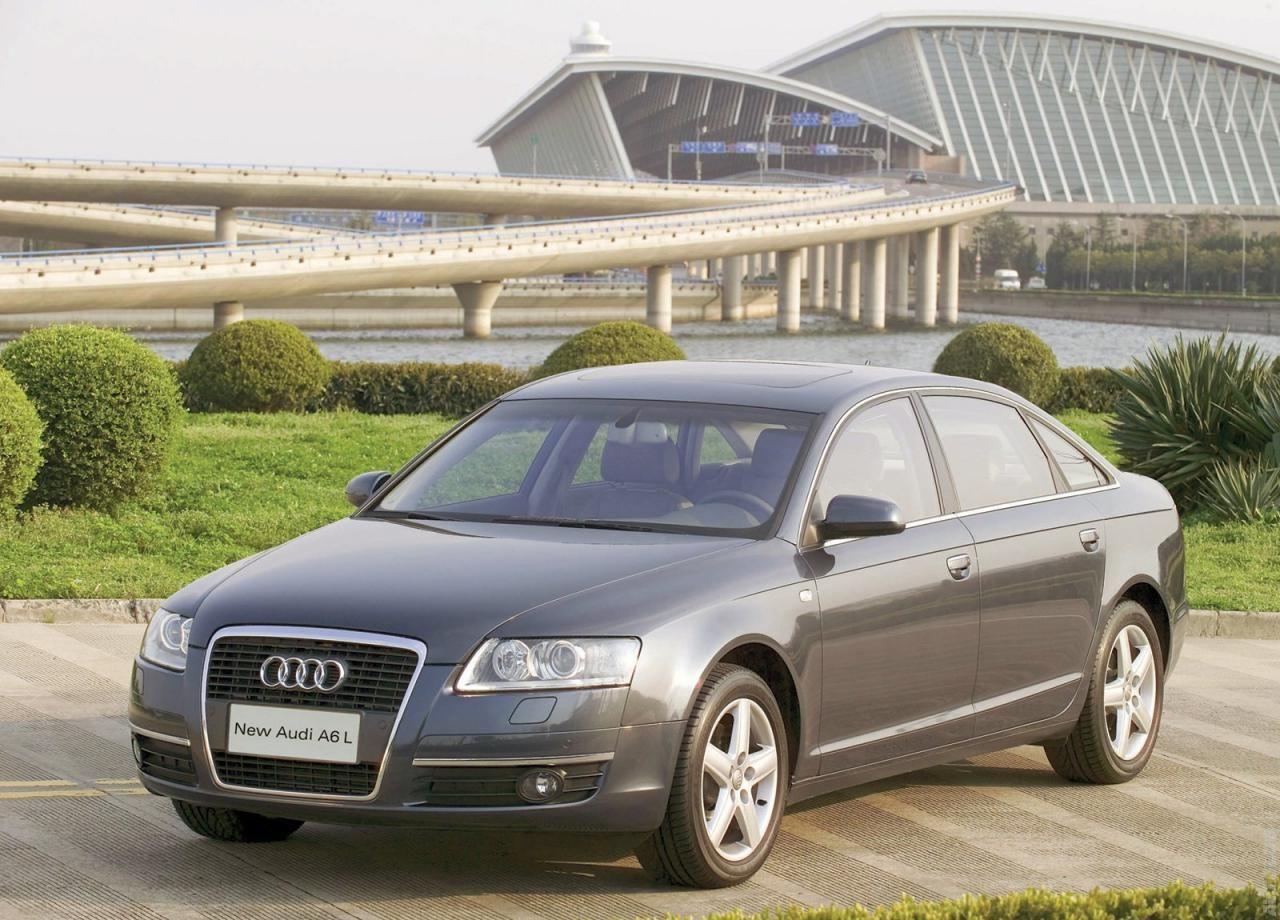 2005 Audi A6L