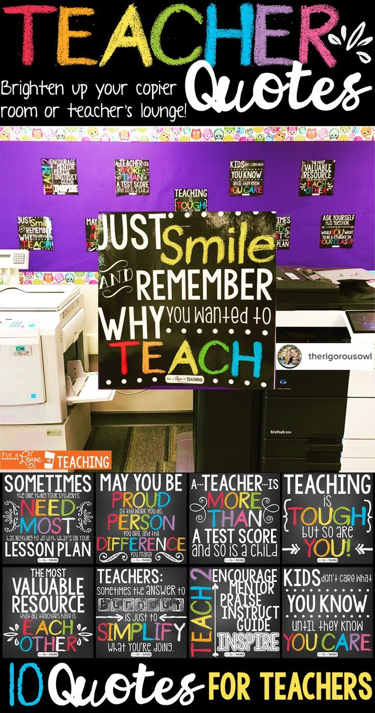"""motivating teachers Have you ever asked your teachers why they show up to work every day if you have, you probably heard something like """"for my students"""" and """"because my kids are my purpose"""" most educators are selfless in their pursuit of bright, promising futures for their learners, so having tools to ensure teacher motivation is essential."""