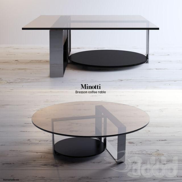 Minotti Bresson Coffee Table Side Table Coffee Table End Table Pinterest Coffee Tables
