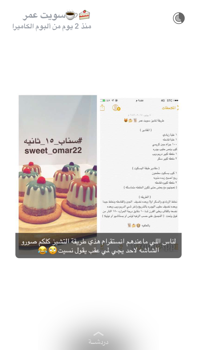 Pin By Raghd On طبخ امي Arabian Food Arabic Food Cooking Recipes