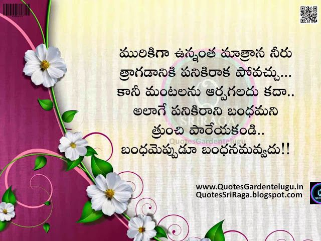 Best Telugu Life Quotes Life Quotes In Telugu Best Inspirational Awesome Quotation Pics In Telugu