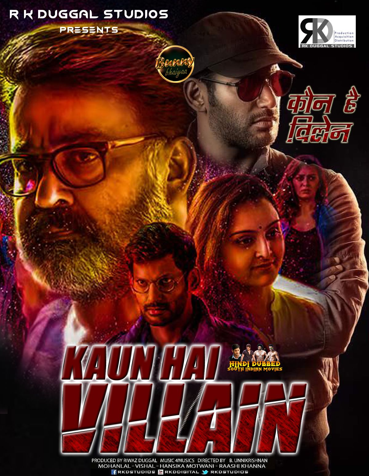 Villain (2017) Hindi Dual Audio 650MB UNCUT HDRip 720p HEVC x265