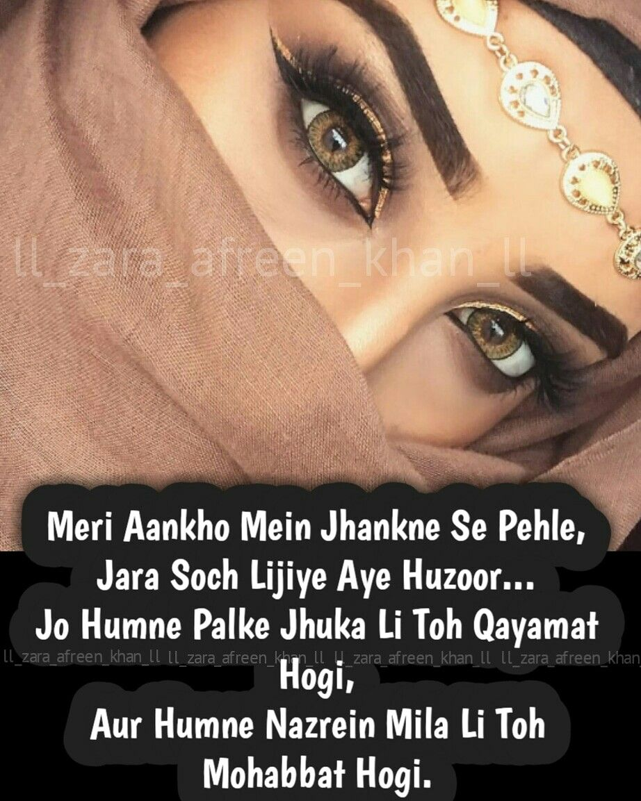 Zara Afreen Khan Crazy Girl Quote First Love Quotes Girly Quotes A nice effort to motivate the youth to go ahead with positive attitude and to realise their capabilities. zara afreen khan crazy girl quote