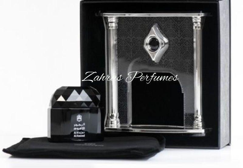 Hajar Al Aswad Perfume Oil ABDUL SAMAD AL QURASHI 30ML Arabic fragrance Hajjar #AbdulSamadAlQurashiASQASAQ