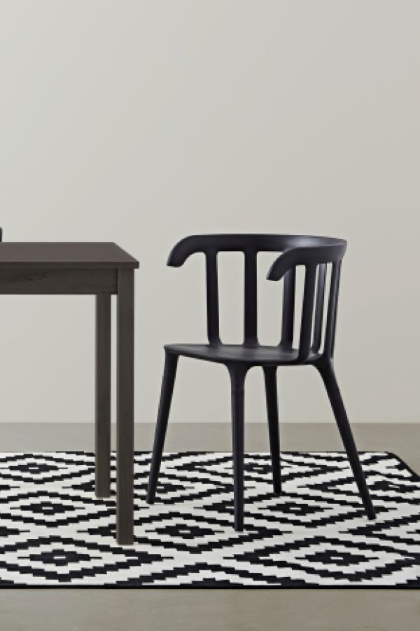 This IKEA PS chair is made of wood plastic composite. Wood