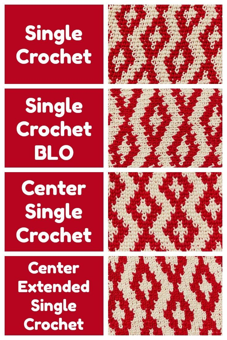 4 Variations on Single Crochet for Tapestry Crochet