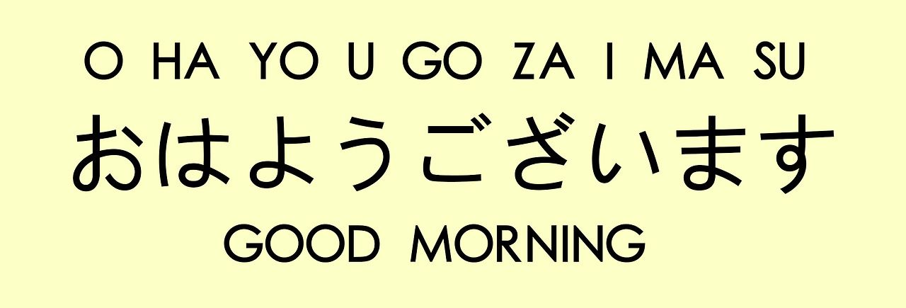 Good Morning For Japanese : How to say quot good morning in japanese