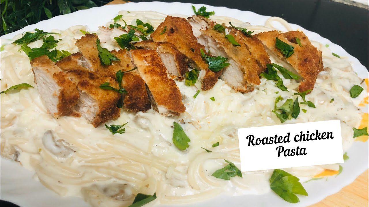 الذ مكرونة ودجاج بروستد بصوص الكريمة والمشروم Roasted Chicken Pasta Youtube Roast Chicken Pasta Chicken Pasta Food