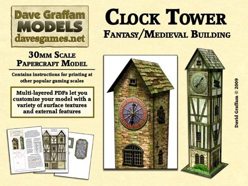 paizo.com - Clock Tower 30mm Paper Model PDF
