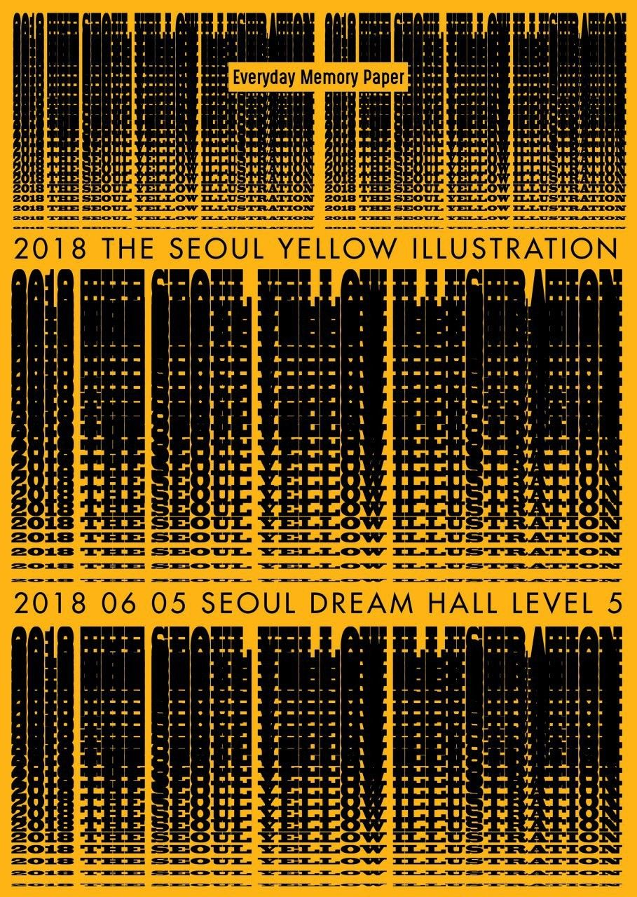 By Choi Hwanie Graphic Design Print Graphic Design Poster Graphic Design Student