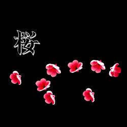 Sakura Branche Fleurie Et Signe Stickers Zen Pinterest - Zen wall decalszen wall decals ki reih zen wall decals dezign with a z zen wall