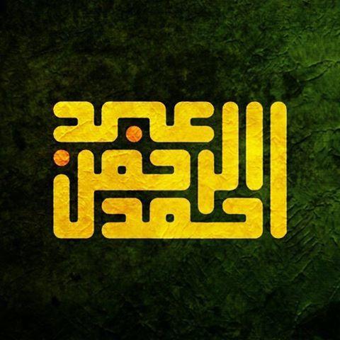 Hd Ahmed On Instagram عبدالرحمن أحمد Instagram Posts Name Logo Instagram