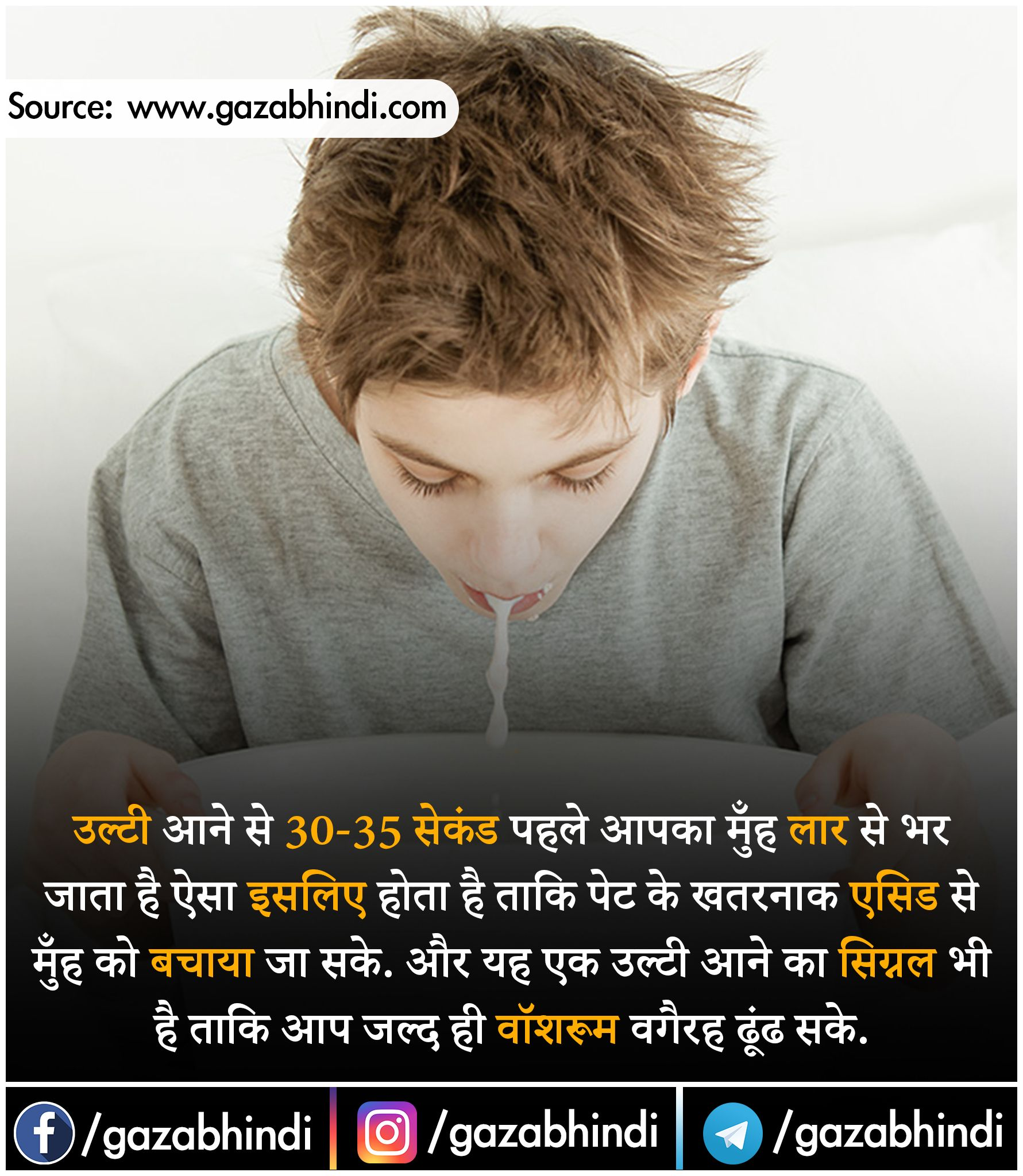 Science Facts General Knowledge: Pin By Singh_sahab_the_great On General Knowledge