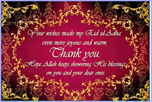 Eid ul adha greeting cards 2016g 512342 greetings eid ul adha greeting cards 2016g 512 eid messages in englishquotes m4hsunfo