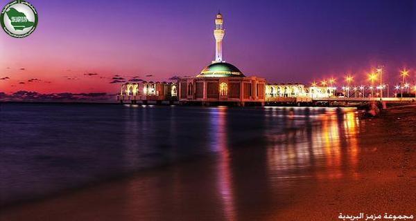 صحيفة وطني الحبيب الإلكترونية Jeddah Mosque Amazing Architecture