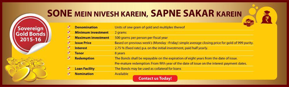 Sovereign gold bonds scheme 2016-17: should you invest?