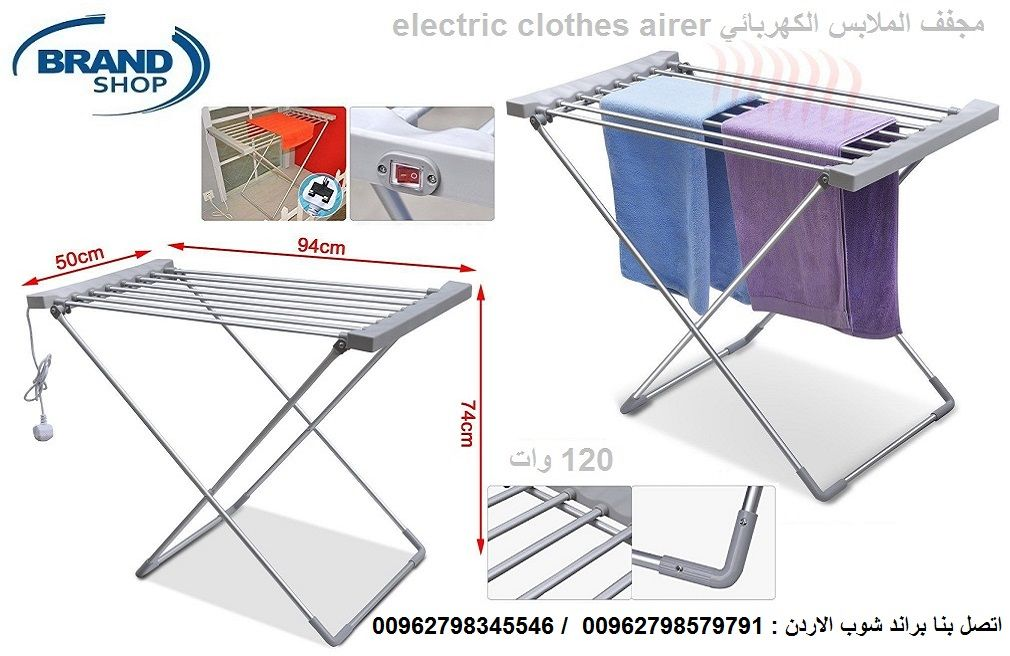 Electric Clothes Airer Electric Foldable Clothes Airer Heated Clothes Airer Dryer Portable Indoor Heated Clothes Airer Simple Storage Folding Laundry