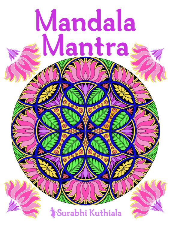 Mandala Mantra Adult Coloring Book 30 Handmade Meditation