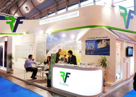 RealForce Frankfurt, Germany,English Booth Design,Realforce Power Co., Ltd. Exhibition Hall Planning【Demage English Exhibition Company】