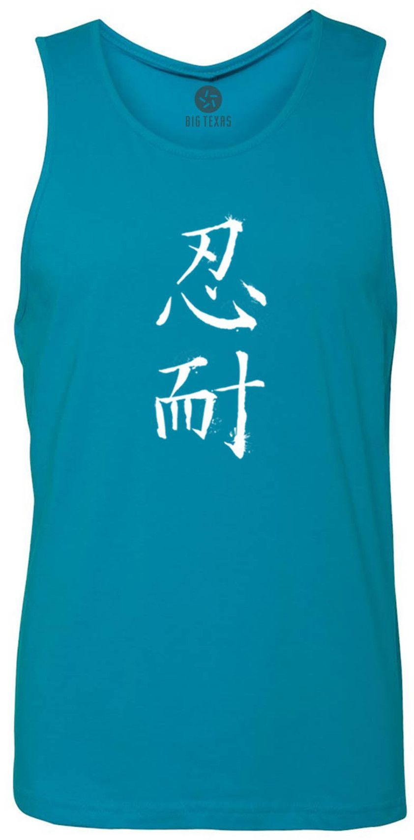 Patience Chinese Symbol White Tank Top T Shirt Products