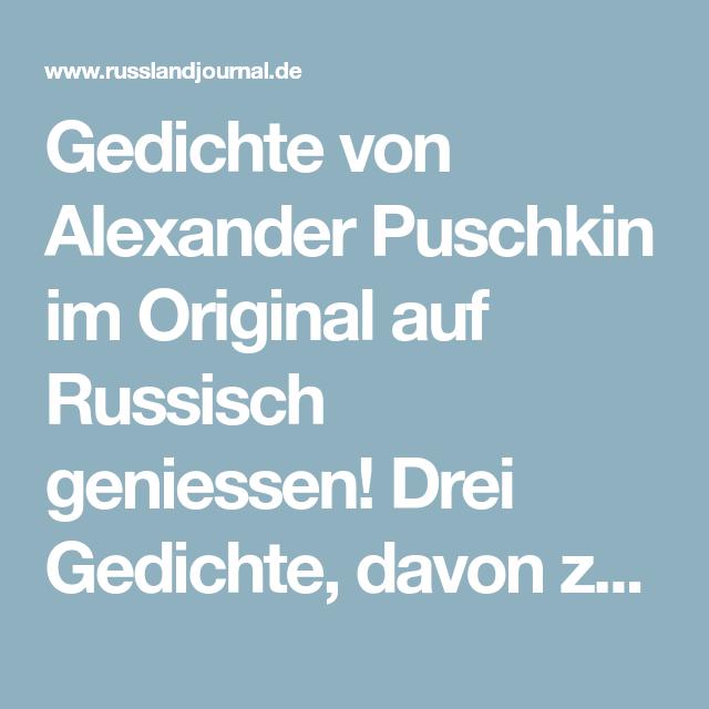 Gedichte Von Alexander Puschkin Im Original Auf Russisch
