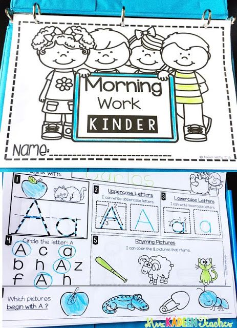 Morning Work-Getting Started. Blog post on morning work for firsties ...