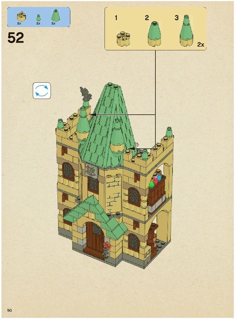 LANTERN FOR HOGWARTS CASTLE SET 4842 1 LEGO HARRY POTTER