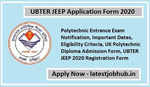 Check Uttarakhand Polytechnic Entrance Exam Date 2020