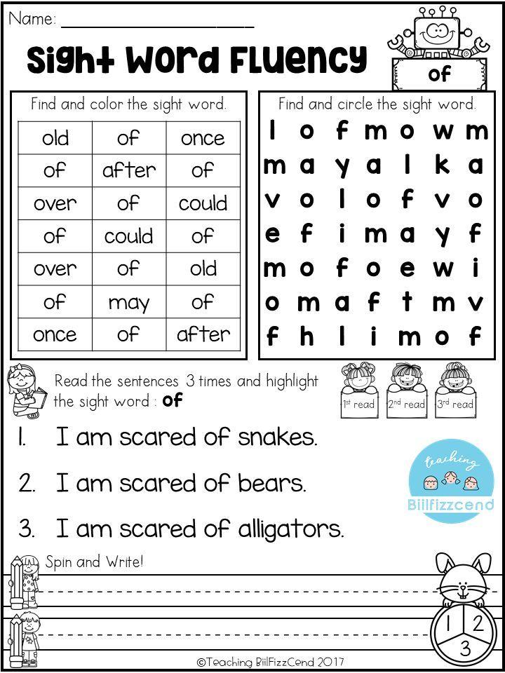 FREE Sight Word Fluency Activities Fluency activities
