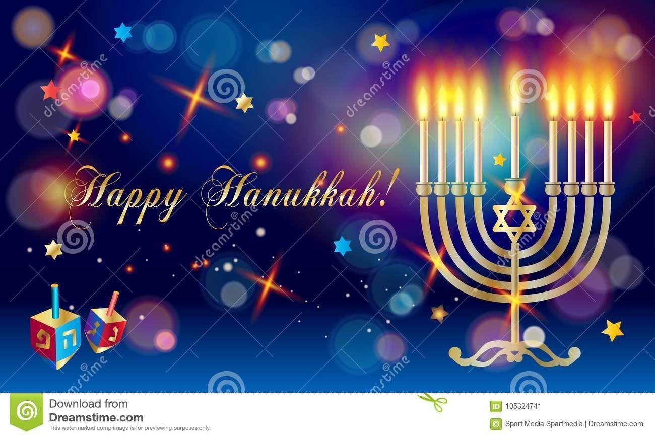 Happy hanukkah greeting card menorah photo about dreidel david happy hanukkah greeting card menorah photo about dreidel david flame drawing m4hsunfo