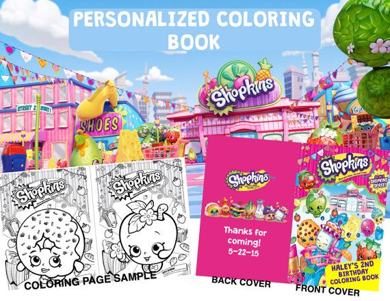 Shopkins Personalized Coloring Book Digital by MunchDoodles ...