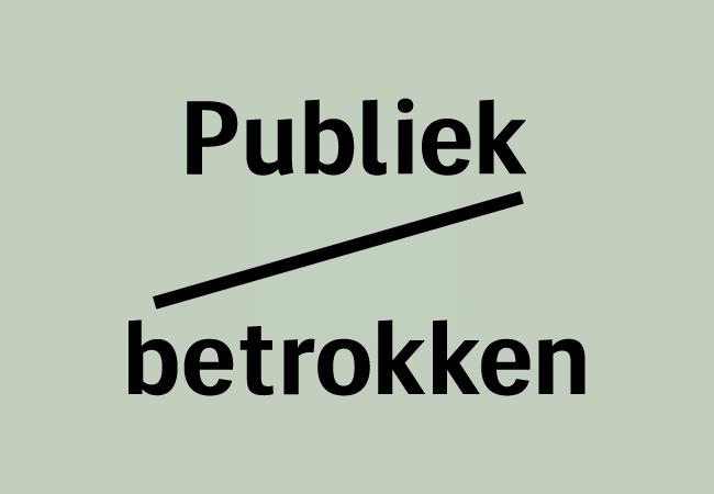 logo Publiek Betrokken, 2014
