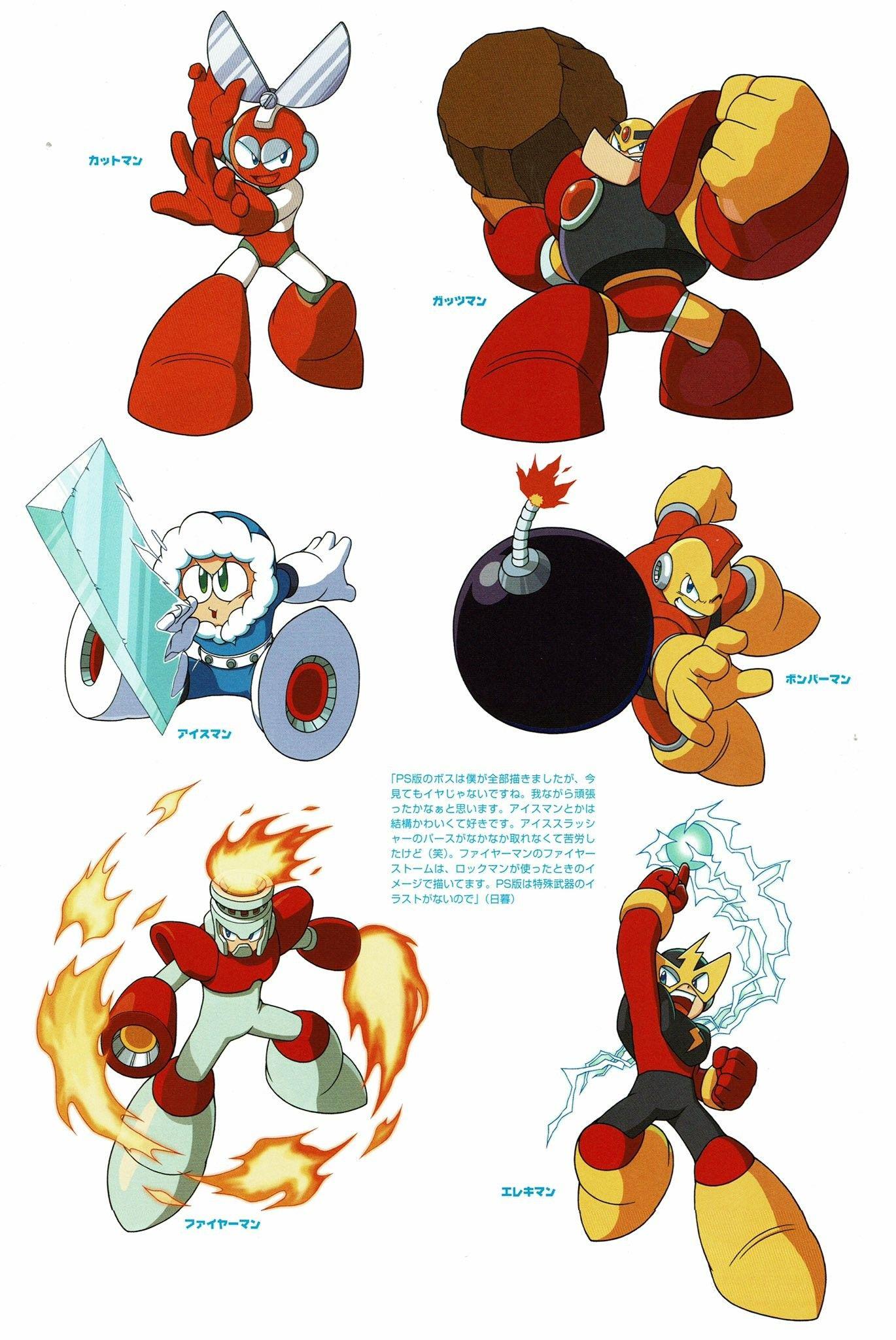 OG robot Masters. Megaman