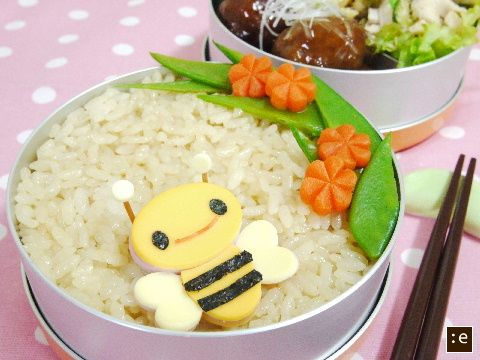 Little bumble bee bento