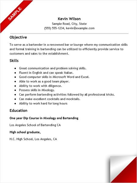 Bartender Resume with No Experience Resume Examples Pinterest - objective for bartending resume