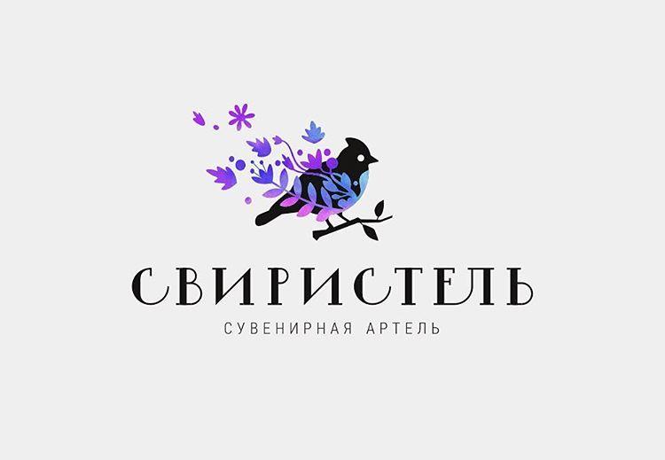 Sviristel © Bashev Denis