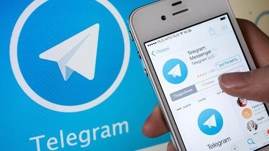 Telegram Phone, App store, App
