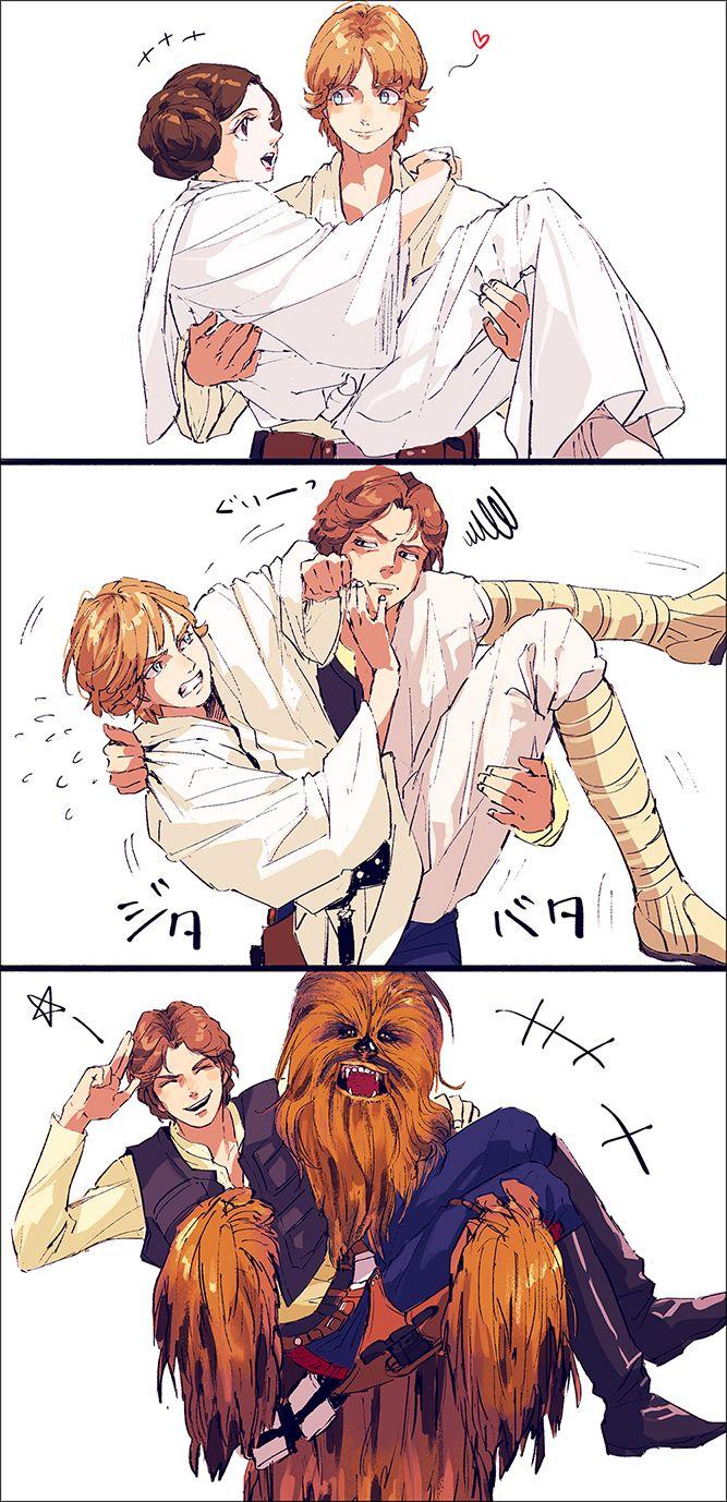 腐向け注意】SW詰め」/「ベベヲ」の漫画 [pixiv] Star wars fandom, Star wars