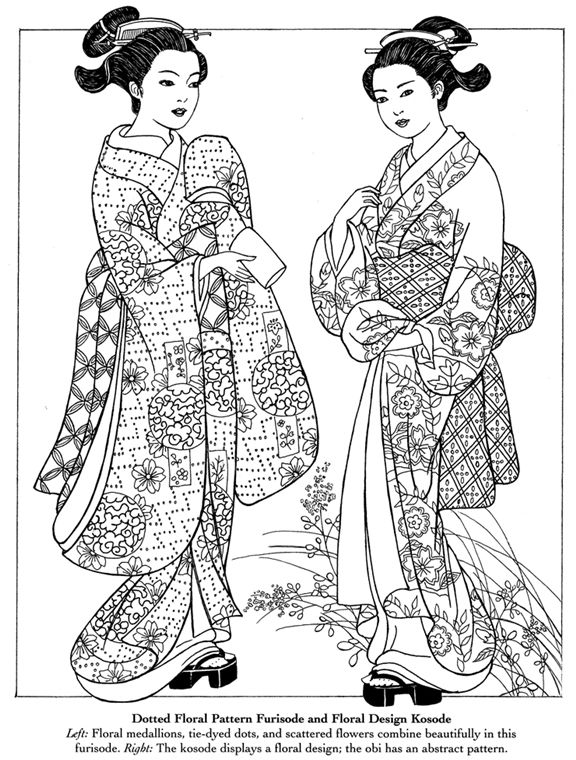 Japanese Kimono Designs Coloring Book Dover Publications | GEISHAS ...