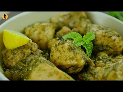 Chicken Hariyali Green Chicken Quick And Easy Recipe By Food