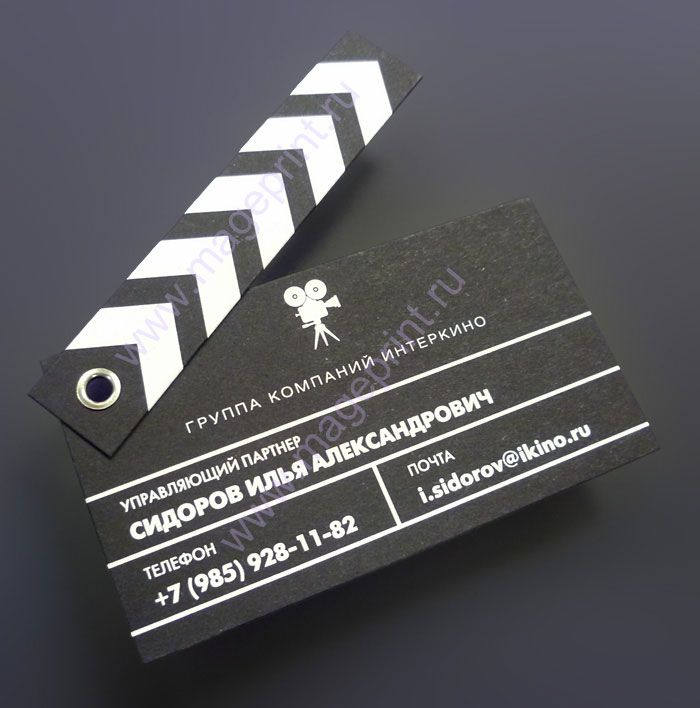 Love this business card idea! It would be perfect for a Cinema. =D ...