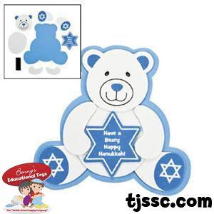 Hanukkah Art Project Kits