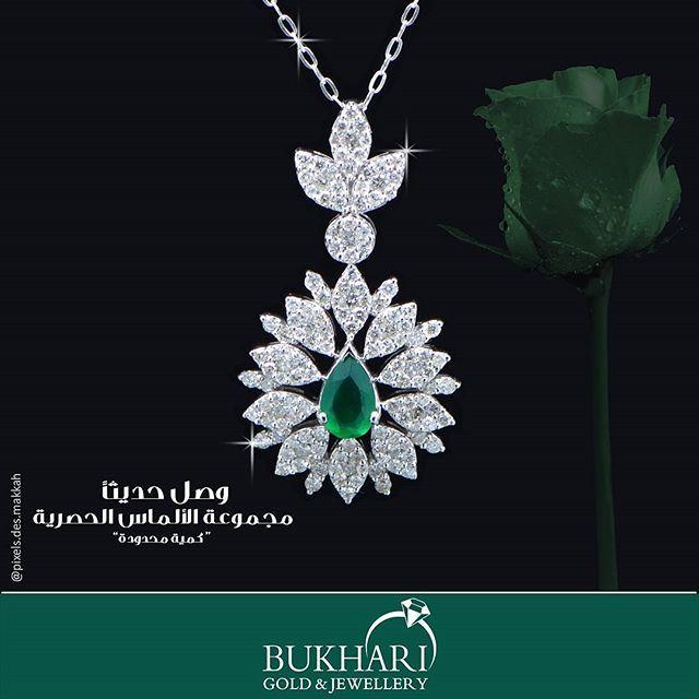 عقد الماس من مجوهرات البخاريمجوهرات البخاري الفرع الرئيسي مكة المكرمة شارع الستين الفرع الثاني مكة المكرمة الرصيفه الأهلة مول مجو Brooch Jewelry Middle East
