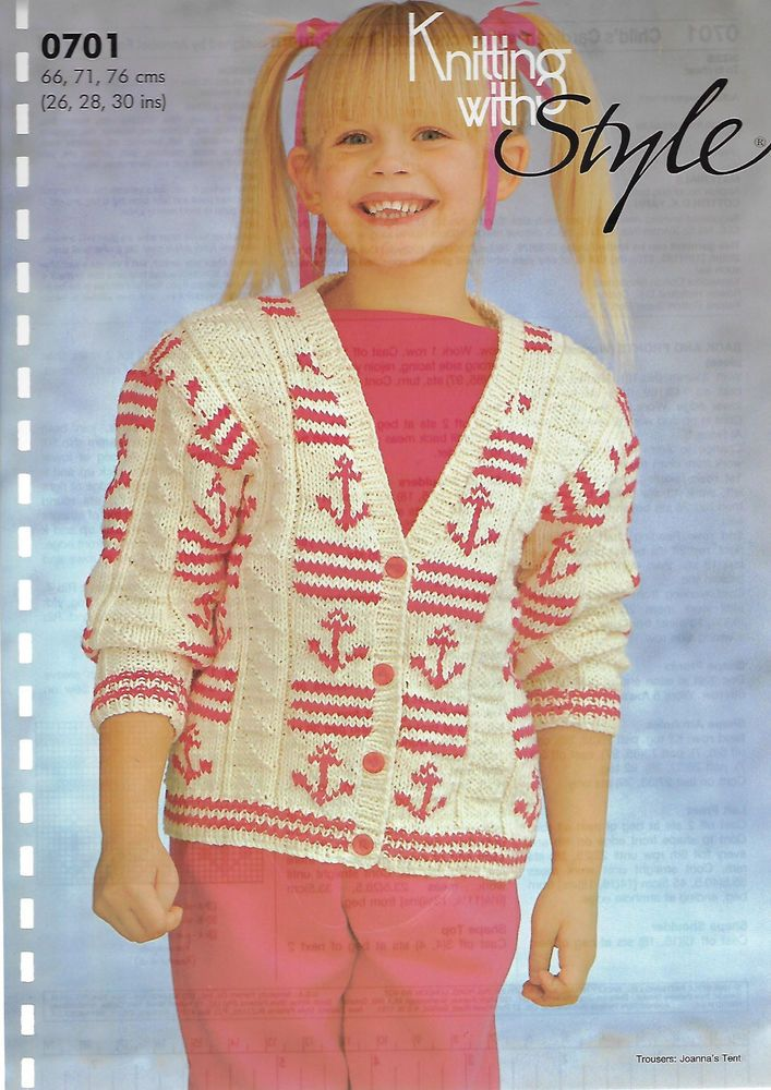 Child\'s Anchor & Stripe Cardigan KWS 701 knitting pattern DK yarn ...