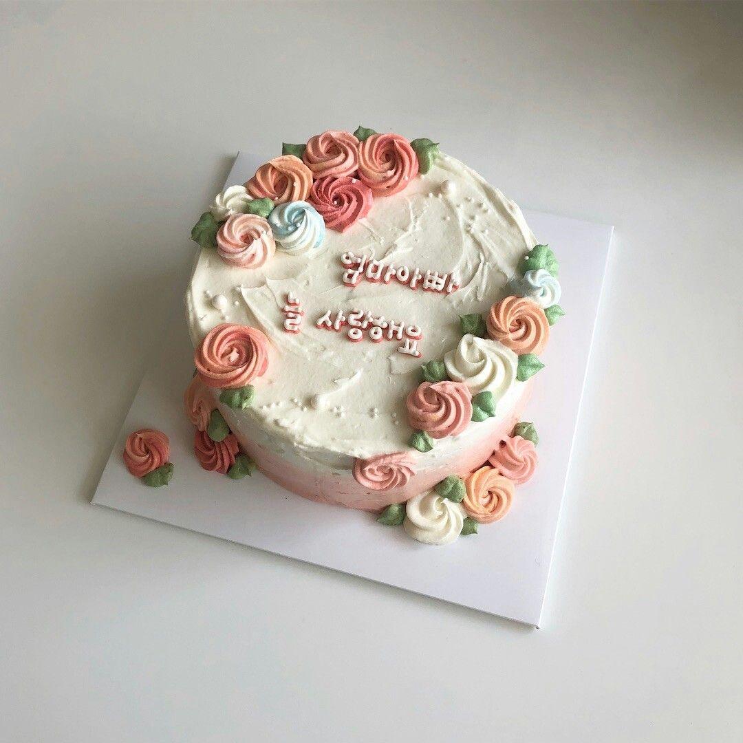 Cute Aesthetic Birthday Cake