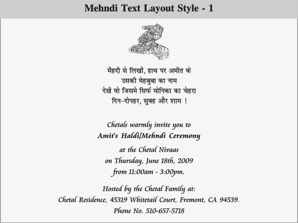 wedding invitation message- Top Wedding Invitation Message Guide ...