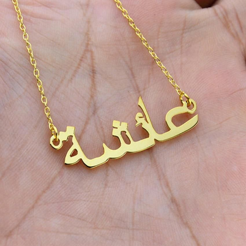 Necklace Name Custom Personalized Stainless Steel Necklaces Initial Letter Chain